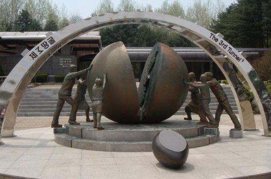 Korean War History Tour: DMZ...
