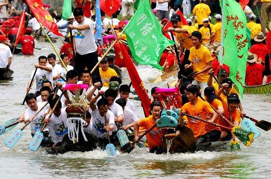 Hangzhou Xixi Dragon Boat Festival...