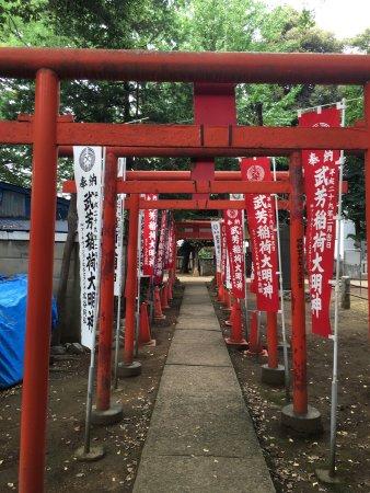 Kishimojindo (Toshima, Jepang) - Review - TripAdvisor