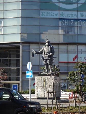 Tokugawa Ieyasu Public Statue