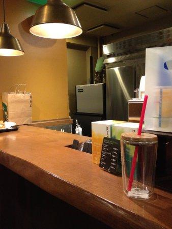 Starbucks Kiyose Ekimae