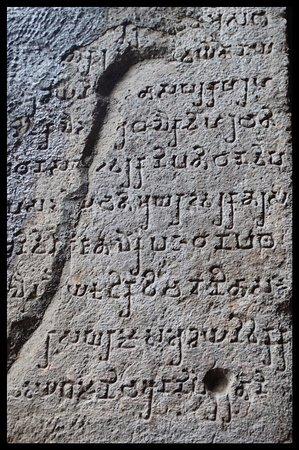 Kanheri Caves: Kanheri Inscription : Cave 3