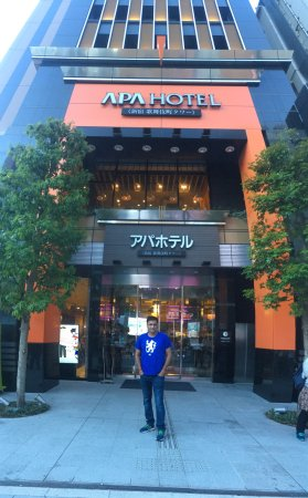 APA Hotel Shinjuku Kabukicho Tower Photo