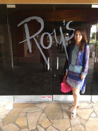 Roy's Restaurant : ko olina golf 場の中に入口があります。ショツプの先です。