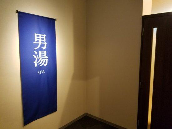 JR Inn Obihiro : 20170804_221158_large.jpg