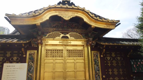 Ueno Toshogu Shrine - Photo de Toshogu Shrine, Taito - TripAdvisor