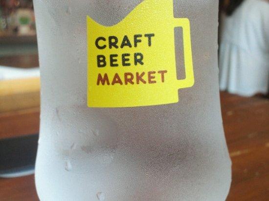 Craft Beer Market Toranomon