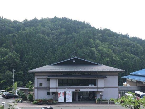 Ayabe, Japón: あやべ温泉 二王館