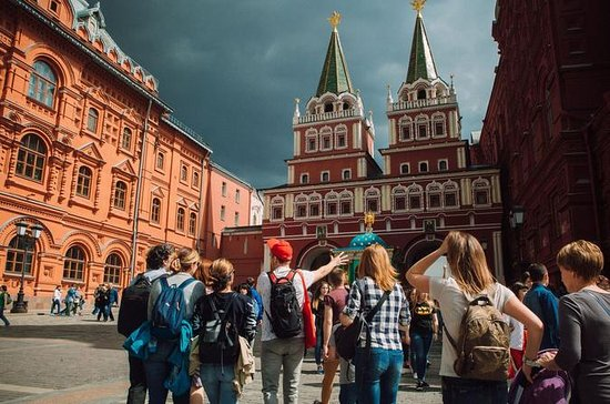 Moscow Behind the Icons with...