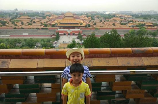 Private 3-Day Beijing Sightseeing...
