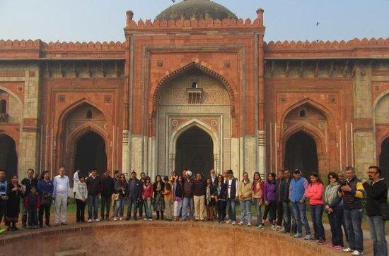 Início dos Mughals