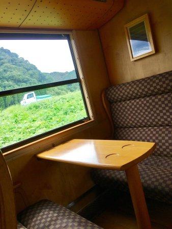 Kumamoto Prefecture, اليابان: photo0.jpg