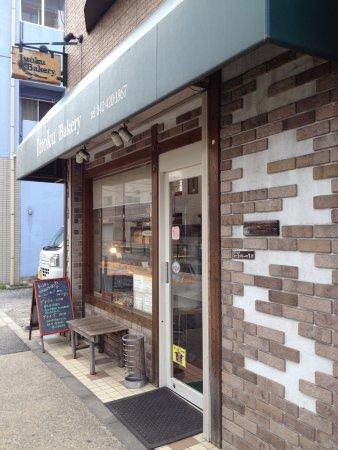 Nishitokyo, Япония: お店の外観
