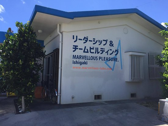 Marvellous Pleasure Ishigaki