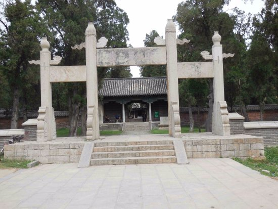 Qufu Shouqiu Scenic Resort