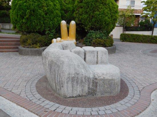 Kitayamada Janken Park