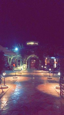 La Taverne Djerba