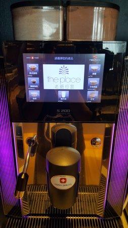 觸碰式咖啡機