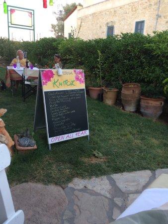 Taverna Kipos Garden : photo0.jpg