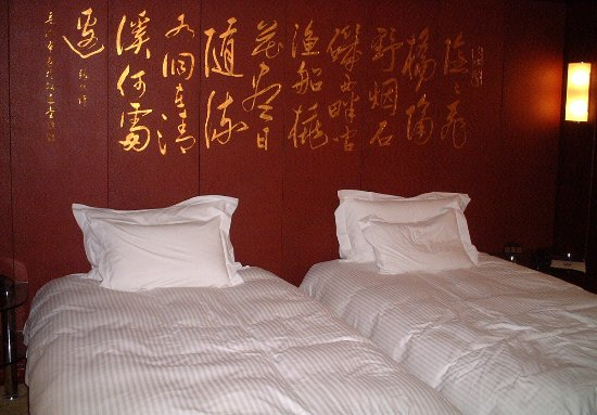 Grand Hyatt Shanghai: Very comfortable beds