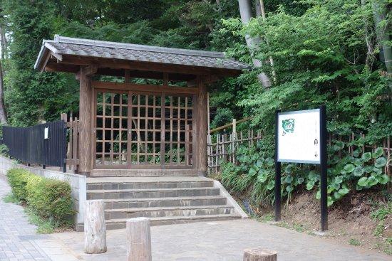 Old Murakawa Besso