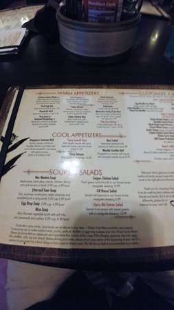 Gingerootz Asian Grille: The menu