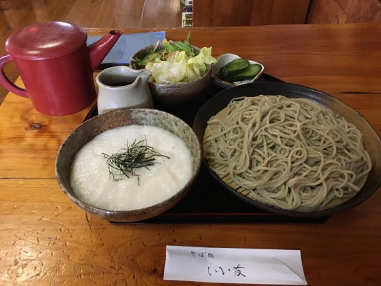 Hitachiota, Japón: とろろ蕎麦、小さな蕎麦がき付きで1,000円
