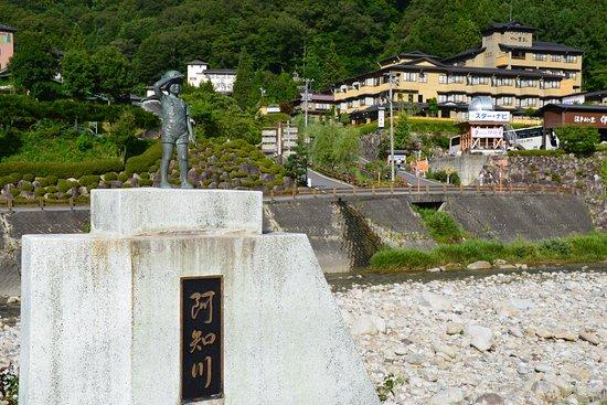 Achi-mura, Japan: 温泉街の中を静かに流れています
