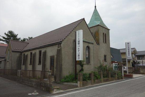 Tsuchiura St. Barnabas Church