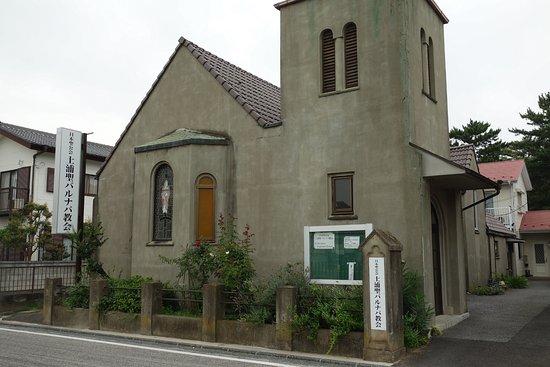 Tsuchiura Photo
