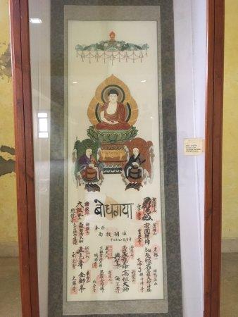 Buddha Museum: photo0.jpg