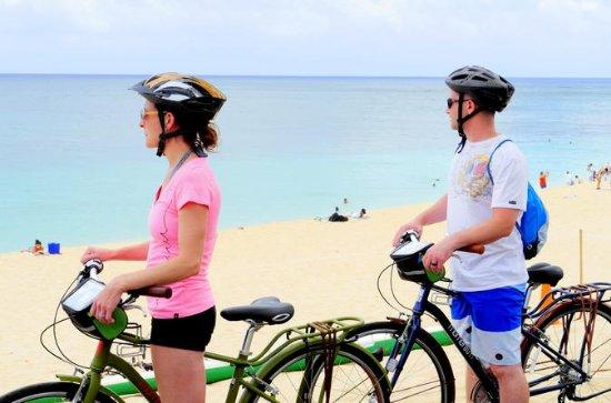Visite à vélo sur le littoral nord