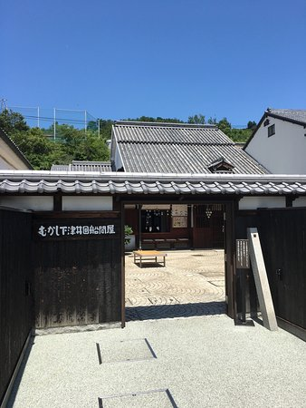 Old Shimotsui Tonya Museum