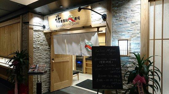 Katsumidori Sushi: DSC_0418_1_large.jpg
