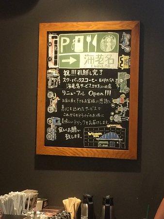 Ebina, Japón: photo2.jpg