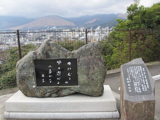 Yukemuri Observatory - 벳푸 - Yukemuri Observatory의 리뷰 - 트립어드바이저