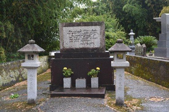 Einstein Friendship Monument