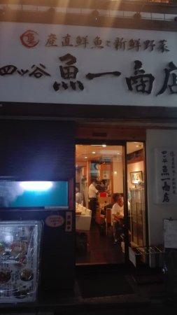 こじゃれた海鮮系居酒屋です