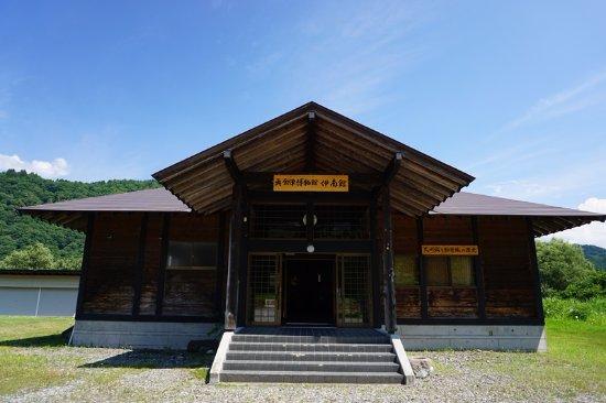 Okuaizu Museum Inakan