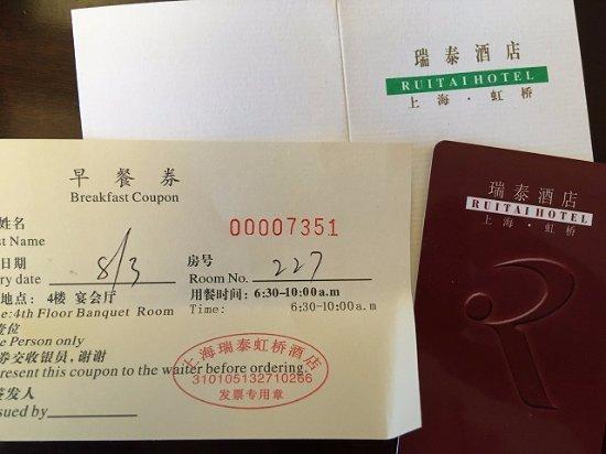 Ruitai Hongqiao Hotel: ルームキー