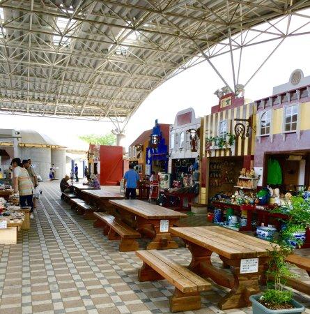 Buzen, Ιαπωνία: 道の駅 豊前おこしかけ 外観