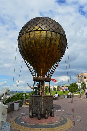 Monument to Jules Verne: Воздушный шар