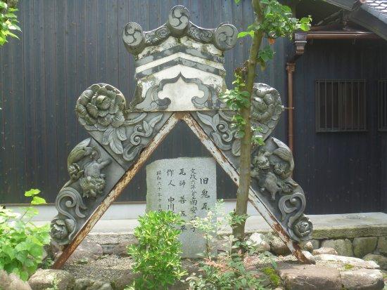 Kyotoku-ji Temple