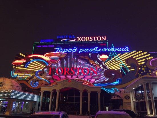 Ночной клуб гостиница москва ночные клубы в полярном