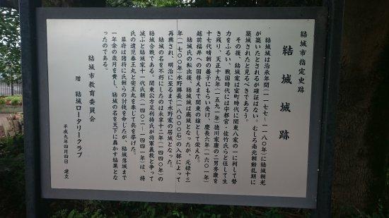 Yuki, Japan: DSC_2316_large.jpg