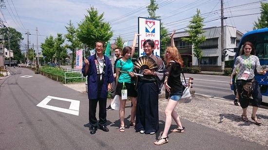 Hinaga Uchiwa Inatoh