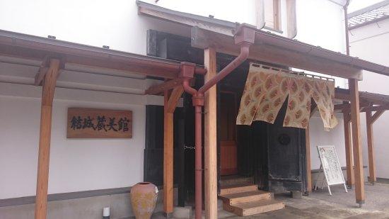 Yuki, Japan: DSC_2315_large.jpg