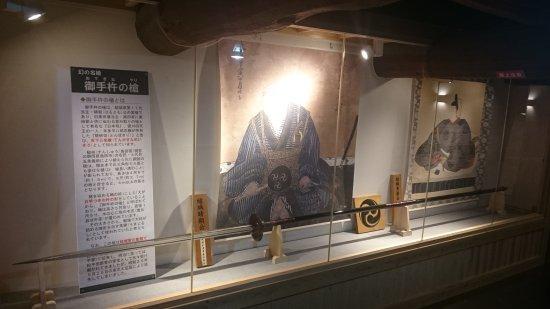 Yuki, Japan: DSC_2314_large.jpg