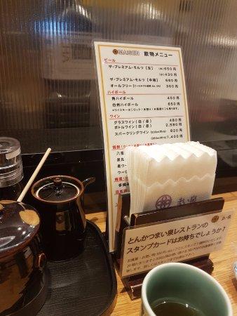 Tonkatsu Maisen Daimaru Tokyo 12F : 店內擺設