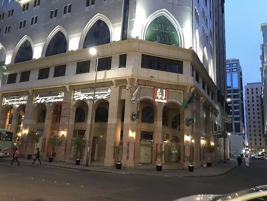 Province Al Sham Hotel Updated 2018 Prices Reviews Madinah Medina Tripadvisor